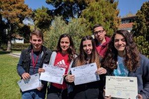 Επαίνους για πέντε μαθητές του Γενικού Λυκείου της Αμερικανικής Γεωργικής Σχολής
