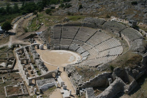«Θέατρο και Θέαμα στην Αρχαία Μακεδονία»
