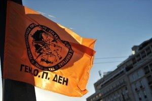 ΓΕΝΟΠ – ΔΕΗ: Αναστέλλει τις 48ωρες επαναλαμβανόμενες απεργίες