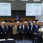 Συνέδριο για θέματα φυσικού αερίου