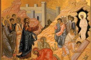«'Ηρθε ο Λάζαρος ήρθαν τα Βάγια»