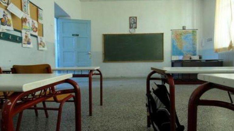 Σε ποιούς Δήμους σήμερα τα σχολεία θα παραμείνουν κλειστά