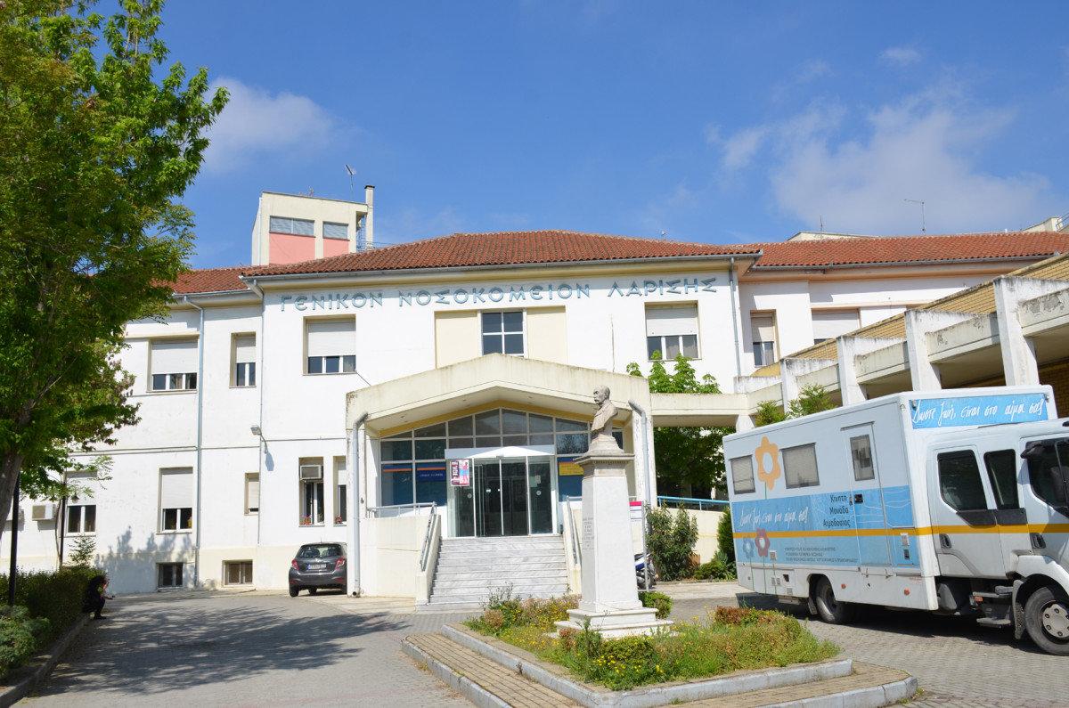 Εργασίες συντήρησης στις υποδομές του Γενικού Νοσοκομείου Λάρισας