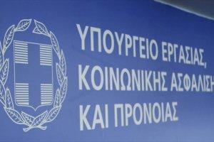 Υπουργείο Εργασίας: Δεν θα υπάρξουν περικοπές στις συντάξεις πάνω από 18%
