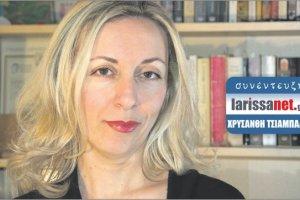 Χρυσάνθη Τσιαμπαλή: «Η Λάρισα είναι πολύ μπροστά…»