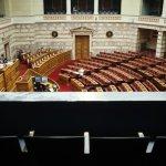 Βουλή: Συζήτηση πρότασης εξεταστικής για τις συνομιλίες Π. Καμμένου – Ε. Γιαννουσάκη