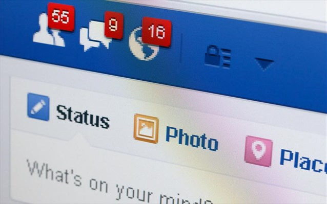 Facebook: Μην φοβάστε, δεν σας χακάρουν μέσω αιτήματος φιλίας