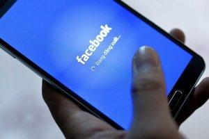 Facebook: Τα δύο τιπς για να μη σας παρακολουθούν χωρίς να το ξέρετε