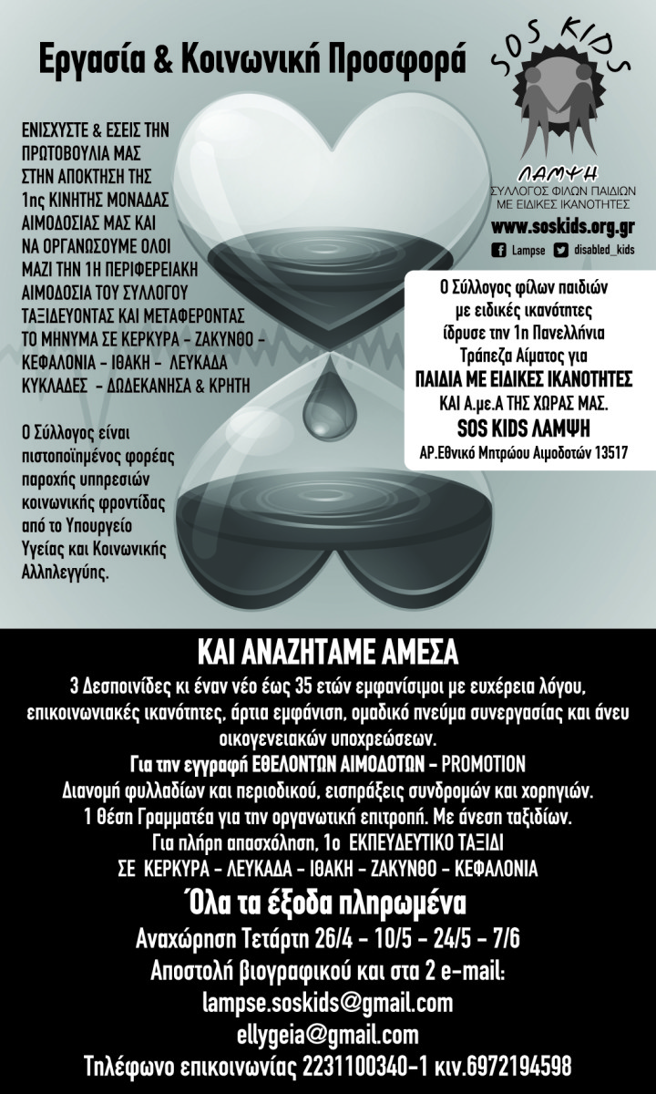 aggelia2.cdr
