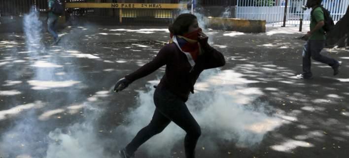 Βενεζουέλα: Νεκρός 18χρονος στην αντικυβερνητική διαδήλωση