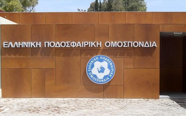 ΕΠΟ: Αναβλήθηκε για αύριο η υπόθεση του Ολυμπιακού λόγω… ΠΑΟΚ