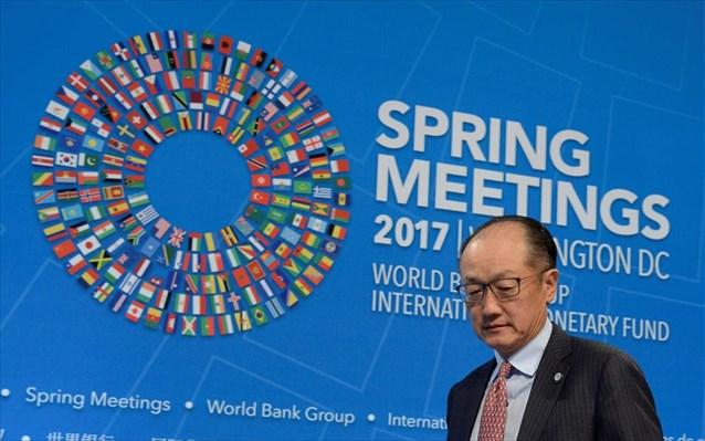 Προέδρος Παγκόσμιας Τράπεζας: Δεν επίκειται δάνειο στην Ελλάδα