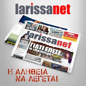 larissanet 172 (4)