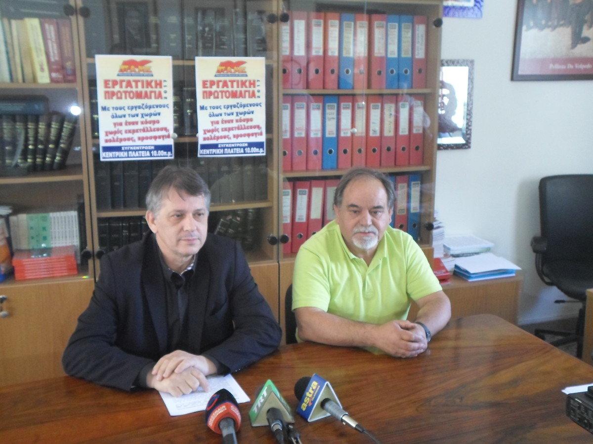 Εκδηλώσεις για την Πρωτομαγιά από το Εργατικό Κέντρο Λάρισας
