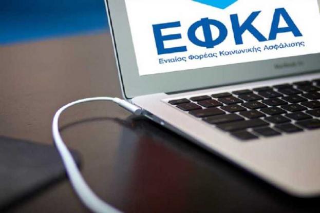 ΕΦΚΑ: Οι μέσοι μισθοί πλήρους και μερικής απασχόλησης, τον Φεβρουάριο