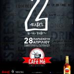2 χρόνια CAFé Mé