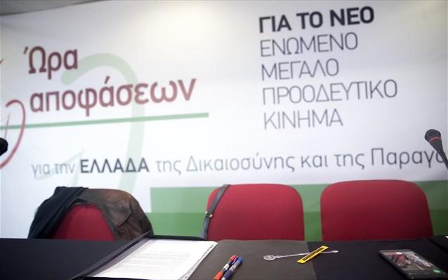 «Eldorado Gold – Fraport – Ελληνικό. Πώς οι ευκαιρίες γίνονται απειλές»