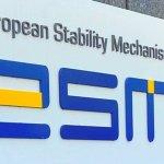 Εκταμιεύεται από τον ESM η υποδόση των 800 εκατ. ευρώ