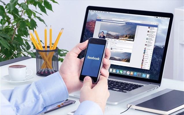 Εφτασαν τα 2 δισ. τον μήνα οι χρήστες του Facebook