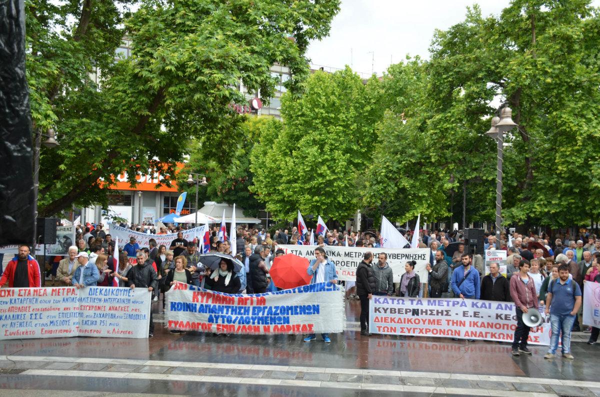 ΕΚΛ για την απεργία στις 30 Μαΐου