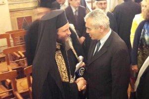 Συνάντηση Μάξιμου με τον ιεράρχη-σύμβολο της Ορθοδοξίας