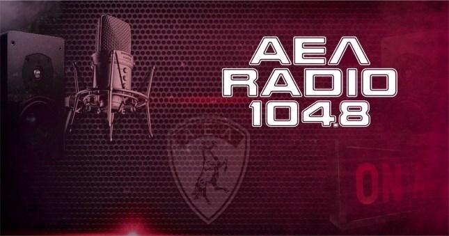 Τριμελής ομάδα στη διεύθυνση του AEL radio