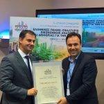Πιλοτικό πρόγραμμα σε θέματα τεχνολογίας θα παρουσιαστεί στα Τρίκαλα