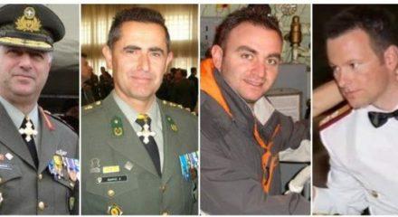 Μνημόσυνο σήμερα για τους πεσόντες ήρωες Αξιωματικούς του ελικοπτέρου που κατ' έπεσε στο Σαραντάπορο