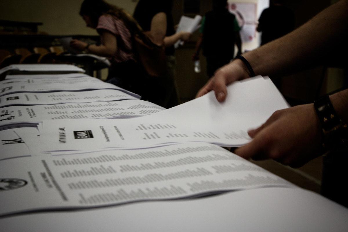 Για πρώτη φορά οι σπουδαστές ΤΕΙ ψηφίζουν στην Περιφέρεια