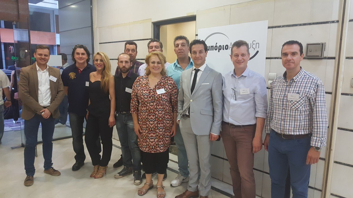 Με μεγάλη συμμετοχή των εμπόρων της Λάρισας ολοκληρώθηκαν οι εκλογές του Συλλόγου - Αναλυτικά αποτελέσματα (ΛΙΣΤΑ)