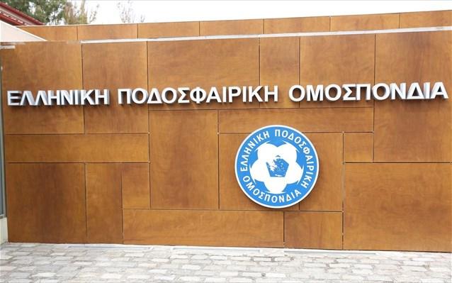 Ποδόσφαιρο: Τροπολογία για την ανανέωση της θητείας των τακτικών δικαστών στα πειθαρχικά όργανα