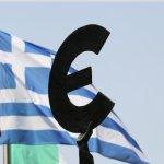 Πώς βλέπουν αναλυτές το τέλος του ελληνικού προγράμματος