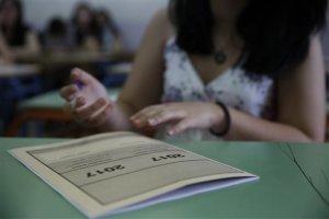 Μαθητές 5ου ΓΕΛ Λάρισας που διακρίθηκαν στις Πανελλαδικές