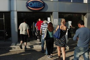 Εννέα προγράμματα θα… τρέξει ο ΟΑΕΔ για 30.035 ανέργους