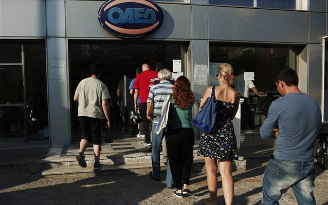 ΟΑΕΔ: Έρχεται πρόγραμμα για 25.000 θέσεις στους δήμους