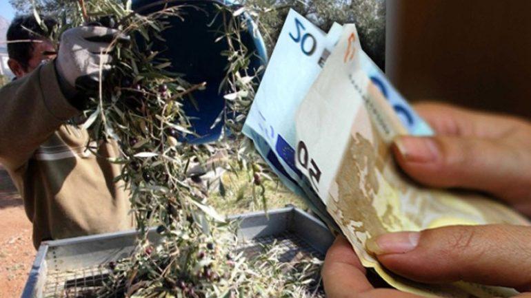 Πληρωμές 5,9 εκατ. ευρώ από τον ΟΠΕΚΕΠΕ