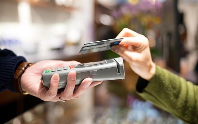 Έρευνα ΙΟΒΕ: Το πλαστικό χρήμα αύξησε τα φορολογικά έσοδα