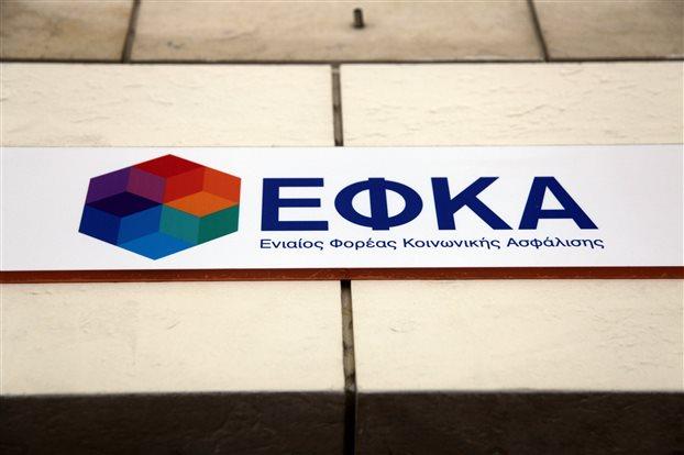 Υπ. Εργασίας: Όσοι λένε ότι ο ΕΦΚΑ έχει πλασματικό πλεόνασμα, διαψεύδονται