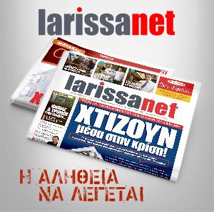 LARISSANET 181 (7)