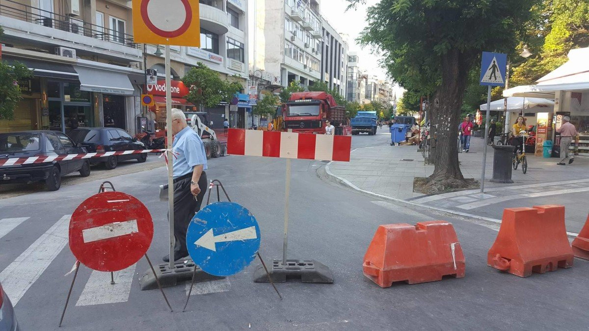 Λάρισα: Κλείνει από σήμερα η οδός Μεγ. Αλεξάνδρου