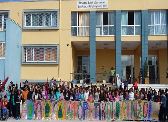 Ανακοινώνεται η ίδρυση νέων σχολείων Ειδικής Αγωγής και Εκπαίδευσης