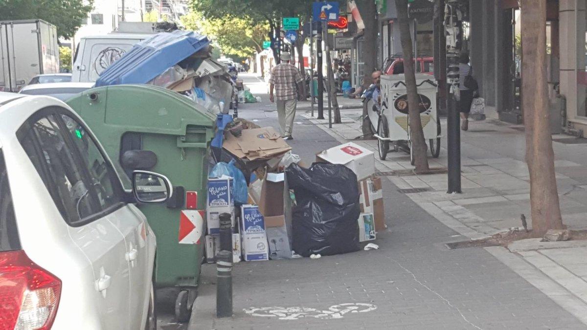Σκουπίδια χρεοκοπίας