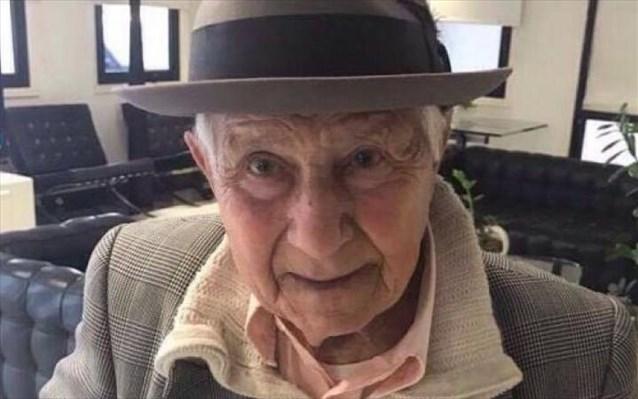 Κύπρος: Απόφοιτος 97 ετών
