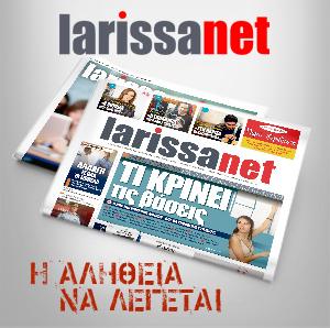 larissanet 182 (6)