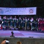 Λήξη της 9ης Φοιτητικής Εβδομάδας ΤΕΙ Θεσσαλίας