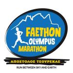 Το βίντεο του FAETHON OLYMPUS MARATHON