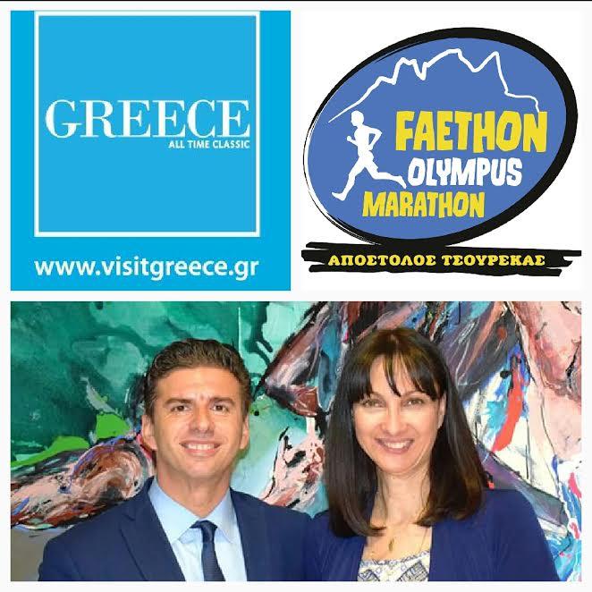 olympus marathon (2)