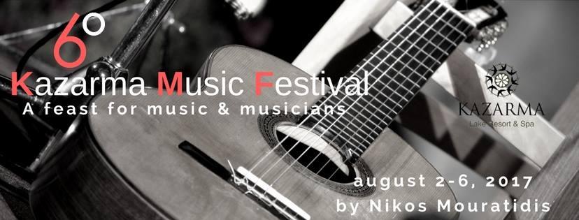 6ο KAZARMA music festival: Μια μουσική γιορτή για νέα ταλέντα
