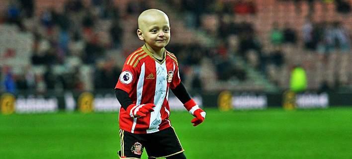 «Εφυγε» από την ζωή ο 6χρονος Mπράντλεϊ που έγινε σύμβολο κατά του καρκίνου
