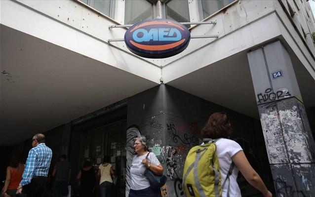 Τις επόμενες ημέρες από τον ΟΑΕΔ το πρόγραμμα προσλήψεων 10.000 ανέργων σε ΟΤΑ και Δημόσιο